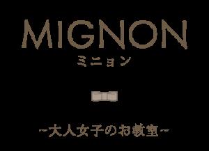 Mignonサイトアイコンタイトル画像00